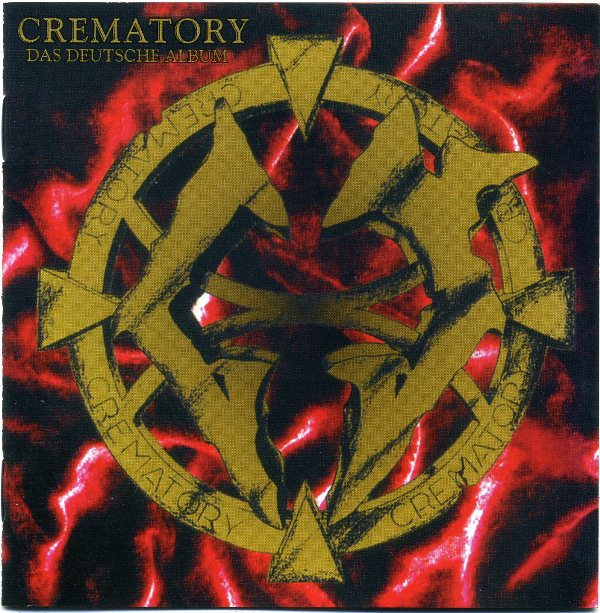 Крематорий песни скачать